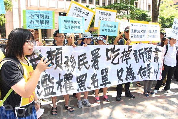 台湾声援Hydis工人连线代表颜思妤要求移民署正面回应。(陈懿胜/大纪元)