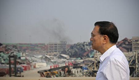 此次爆炸也將對該地區的國內外公司和地方政府造成嚴重經濟損失。(AFP)