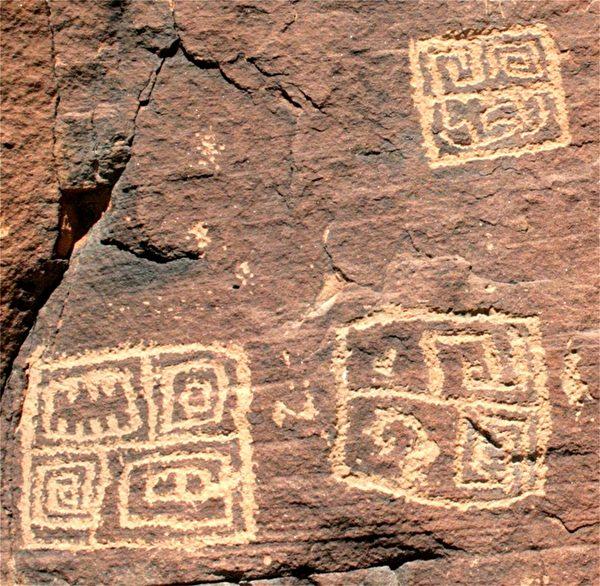 亚利桑那州发现的石刻文(线条清晰度经过处理)。(Courtesy of John Ruskamp)