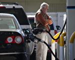 隨著科技進步,加州汽油消耗在逐漸減少。(Justin Sullivan/Getty Images)