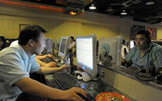 贸易谈判前 中共再颁网络法规给外企设障碍