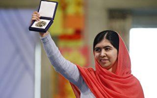 世界最年轻的人权卫士、巴基斯坦少年马拉拉近日以门门功课全优的成绩,获得英国高中毕业证书。图:马拉拉2014年12月10日获诺贝尔和平奖。(CORNELIUS POPPE/AFP/Getty Images)
