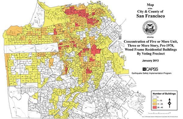 2013年舊金山的軟層建築分部圖。(樓宇檢查局提供)