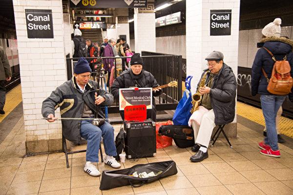 纽约街头音乐。纽约中国城。(戴兵/大纪元)