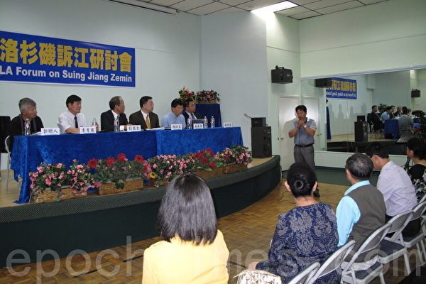 8月22日下午,洛杉磯舉辦首次訴江研討會,從北京趕來的醫生陳福民上臺發言。(劉菲/大紀元)