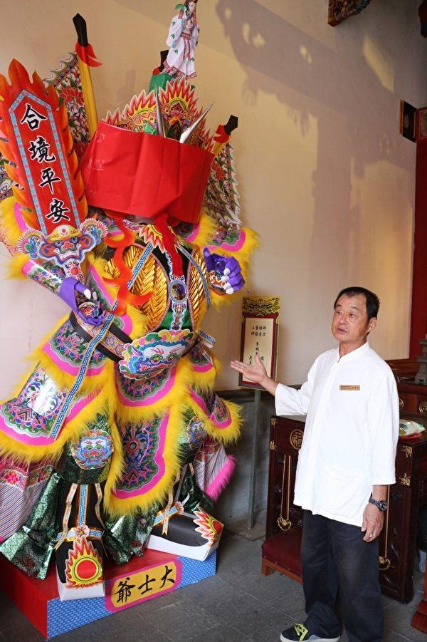 展示於傳藝中心文昌祠的「大士爺」於9月1日中元普度時將會揭開紅紙舉行開光儀式。(傳藝中心提供)