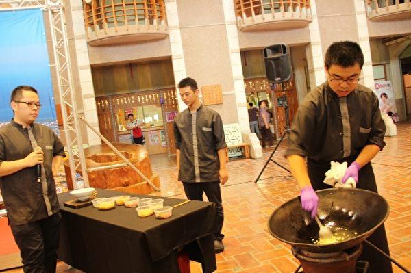 麟手创料理团队 料理 西鲁肉。(谢月琴/大纪元)