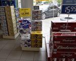 魁北克的一家酒店。新布省居民說,在魁北克,17元錢就可以買12罐啤酒,而在新布省要27元,差別太大了。 (加通社)