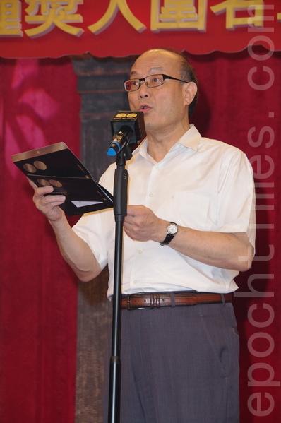 第50屆電視金鐘獎入圍名單公布記者會於2015年8月26日在台北舉行。圖為文化部張崇仁局長。(黃宗茂/大紀元)