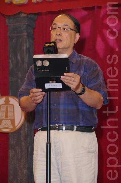 第50屆電視金鐘獎入圍名單公布記者會於2015年8月26日在台北舉行。圖為評審主任委員中視總經理趙善意。(黃宗茂/大紀元)
