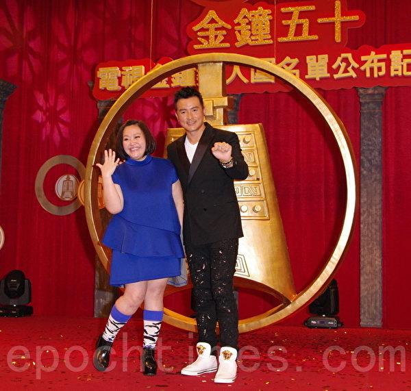 第50屆電視金鐘獎入圍名單公布記者會於2015年8月26日在台北舉行。圖為李銘順(右)、鍾欣凌。(黃宗茂/大紀元)