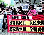 民团趁抗战酒会抗议中共打压人权
