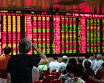 大陆股市配资升至五年高点 业界忧股灾重现