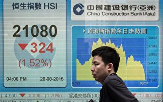 《經濟學人》認為,鑑於中國經濟增速放緩、投資快速冷卻、大宗商品需求減少,中國的前景確實堪憂。(PHILIPPE LOPEZ/AFP/Getty Images)