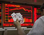 大陸三大股指齊跌 滬指本週下跌1.7%