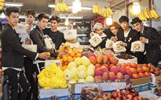 SpeXial男孩们人手一包 前进菜市场采购
