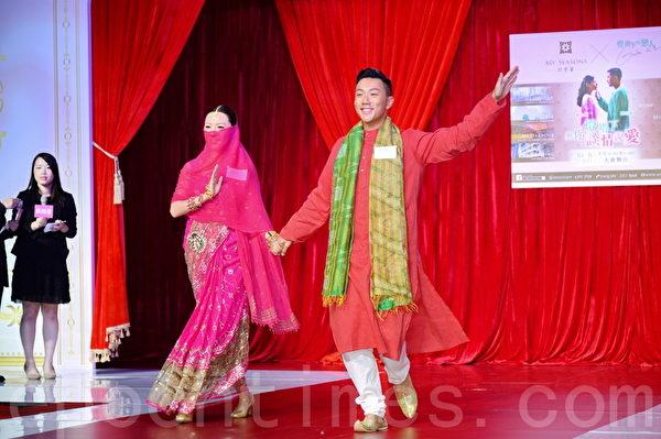 劉心悠、劉浩龍身穿印度服裝並跳著舞蹈現身。(宋祥龍/大紀元)
