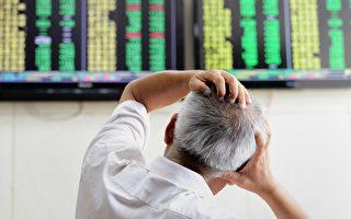 外媒:中國股市未見底 至少再跌15%