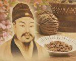 谈古论今话中医: 医圣张仲景(2)