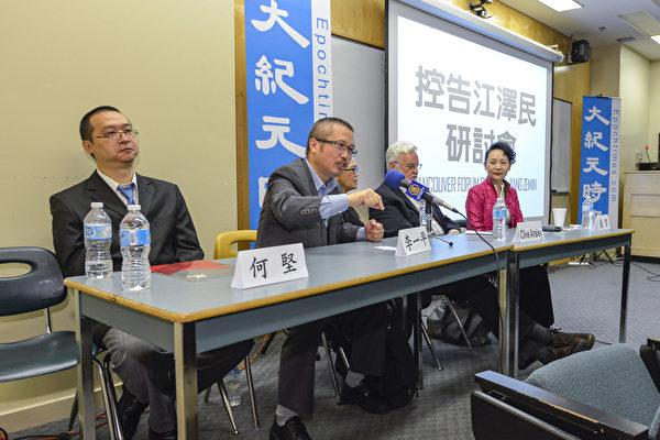温哥华专家献策 探讨诉江与中国未来