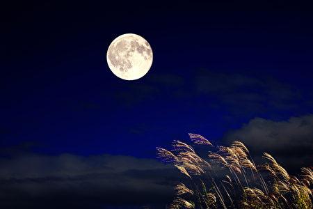中秋节欣赏皎洁明月的好去处。(Fotolia)