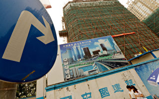 大陆房企巨头万科表示,已经准备好迎接大陆房价的下跌,并列出了下跌城市的名单。