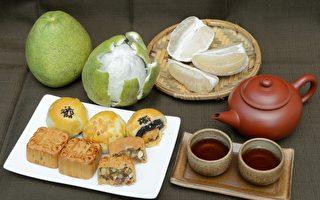 月餅和柚子是中秋佳節必備的食物。〈蘇玉芬/大紀元〉