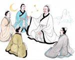 """孔子被后世尊称为""""万世师表""""、""""至圣先师""""。他创立的儒家思想对古代中国以及东亚文化有极其深远影响,即使对现代的世人孔子的思想还是有着积极的意义。(素素/大纪元)"""