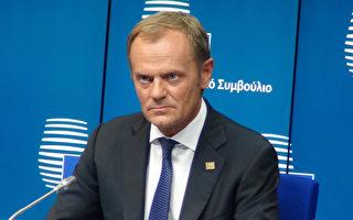 """主持峰会的欧洲理事会主席图斯克(Donald Tusk)说:""""难民和移民的最大浪潮还没有到来。""""图为图斯克。(大纪元资料)"""