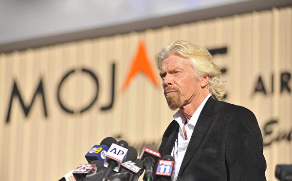 维珍集团创办人布兰森(Richard Branson)。(JOSH EDELSON/AFP)
