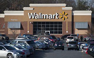 美一沃爾瑪超市發生槍擊案 至少2死2傷