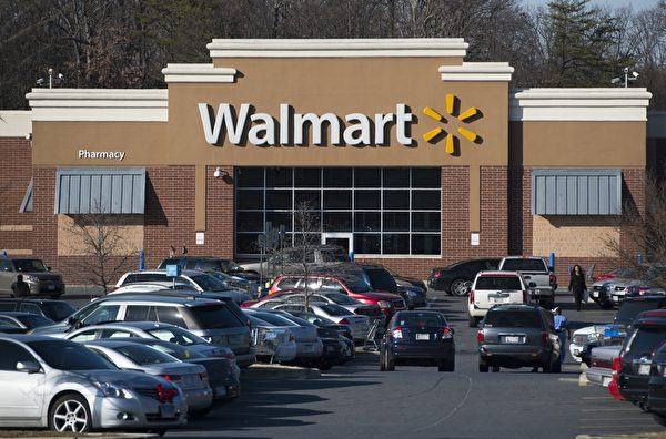 沃尔玛(Walmart)超市。 (SAUL LOEB/AFP/Getty Images)