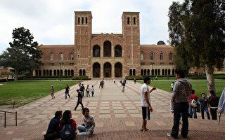 在線課程遭駭,加州州立大學8個分校數據洩露造成近8萬名學生的個人信息被盜。圖為加州大學洛杉磯分校。(David McNew/Getty Images)