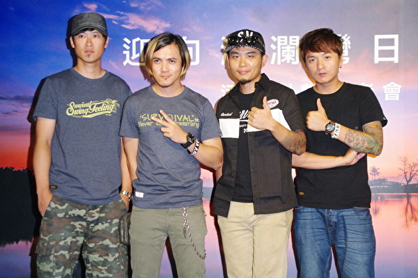 台灣新世代音樂人——滅火器樂團。(黃宗茂/大紀元)