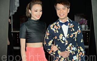 等待11年,香港天王天后级歌手李克勤容祖儿再次合作,9月于红馆举办8场演唱会。图为两人出席活动资料照。(宋祥龙/大纪元)