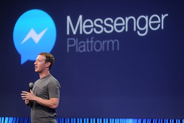 脸书执行长马克·扎克伯格(Mark Zuckerberg)。(Josh Edelson/AFP/Getty Images)