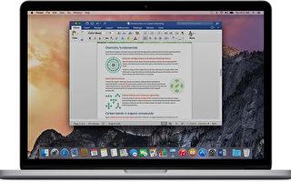 微软Office 2016的秘密武器:智能搜索