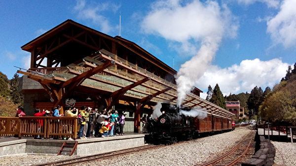 阿里山森林铁路桧木蒸气火车。(台湾嘉义林管处提供)