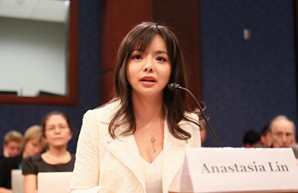 加拿大世界小姐林耶凡在美国国会听证(李莎/大纪元)