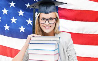 上周,州长布朗豁免了数千2015年高中毕业生的毕业考试,使他们不经考试而毕业。(fotolia)