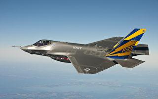 美國軍方一年的軍事和國防預算高達6010億美元,超過另外七個軍事費用最高國家的總和,但這些費用基本都用在基地的日常運營和購買新式武器上。圖為F-35C在2011年測試時試飛的照片。(U.S. Navy photo courtesy Lockheed Martin via Getty Images)