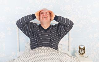 晚上睡不好 可能是这四大原因