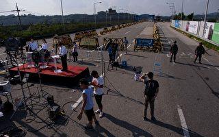 朝鲜上百华侨被抓 部分已遭枪决 网络震惊
