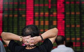 """《纽约时报》于9月1日发表社论称,中共最近惩处涉嫌散播有关股灾和天津爆炸等""""谣言""""的197人,此举是在为自己的过错找替罪羊,最终会对中国经济造成伤害。图为上海一家证券公司。(JOHANNES EISELE/AFP)"""