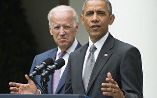 美國一個新的民意調查揭示,只有39%的美國人認為奧巴馬是基督徒。(Saul Loeb/AFP/Getty Images)