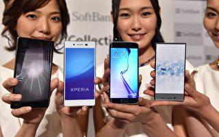 德國柏林消費電子展(IFA)將於4日開跑,全球各大科技企業多想趁此機會展示最新的旗艦產品。圖為今年5月19日,日本軟銀集團展示的四款最新智能手機:Aquos Xx, Xperia Z4, Galaxy S6 edge, and Aquos Crystal。(KAZUHIRO NOGI/AFP/Getty Images)