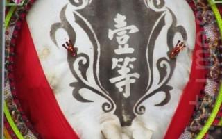 高雄义民庙赛神猪1420台斤目光焦点