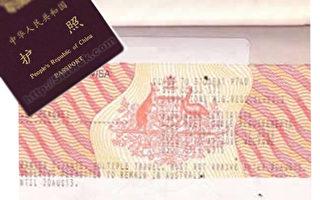 澳洲有220万持临时签证者 过桥签证激增