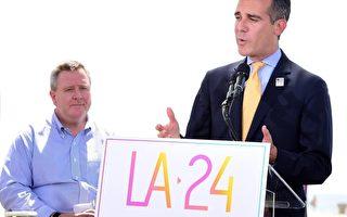 洛杉矶代表美国申奥 市长加西堤赴瑞士竞标