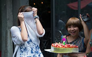 9月壽星魏蔓被整哭:一輩子都會記得